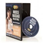 DanceCrazy Muscle Massage Roller Ball Instructional DVD Review